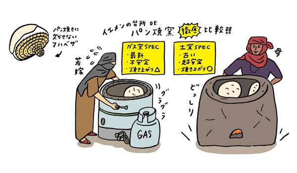d_16_0229e